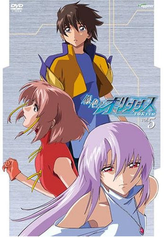 Image for Giniro no Olynssis Vol.5 [DVD+CD Limited Edition]