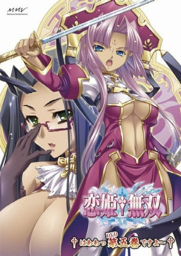 Image 1 for Koihime Muso 5 [DVD+CD Limited Edition]