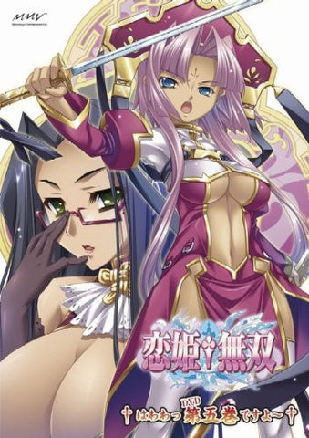 Image for Koihime Muso 5 [DVD+CD Limited Edition]
