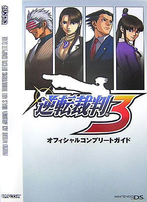 Image 1 for Gyakuten Saiban 3 Official Complete Guide
