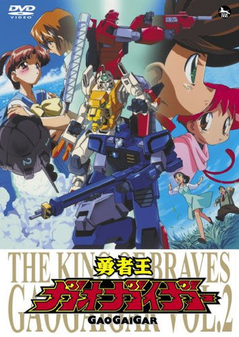 Image for The King Of Braves Gaogaigar Vol.2
