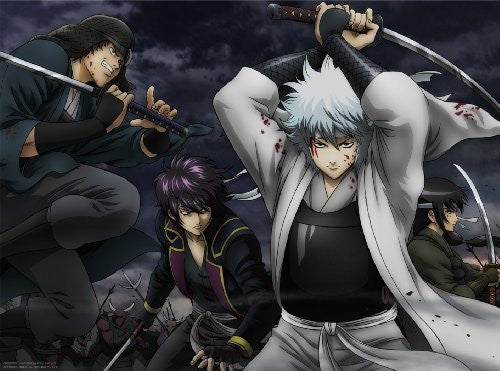 Image 1 for Gintama Jump Anime Tour 2008 & 2005