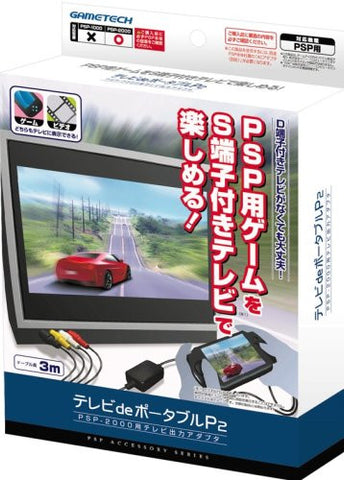 Image for Television de Portable P2