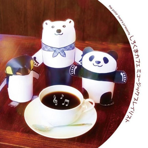 Image for Shirokuma Cafe Music Playlist