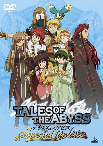 Image 1 for Tales Of The Abyss Special Fan Disc