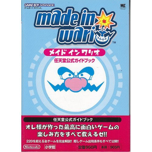 Image 1 for Wario Ware, Inc.: Mega Microgames$ Official Guide Book / Gba