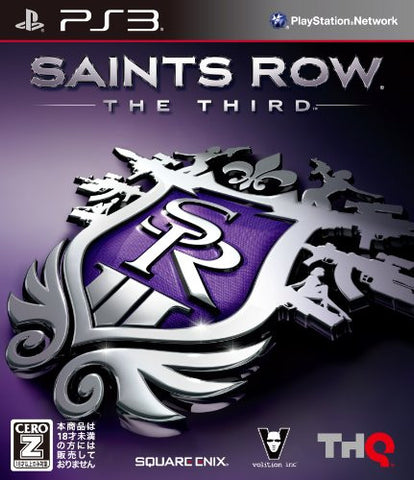 Saints Row: The Third [New Price Version]