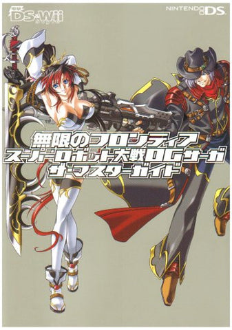 Image for Super Robot Taisen Original Generation Og Master Guide