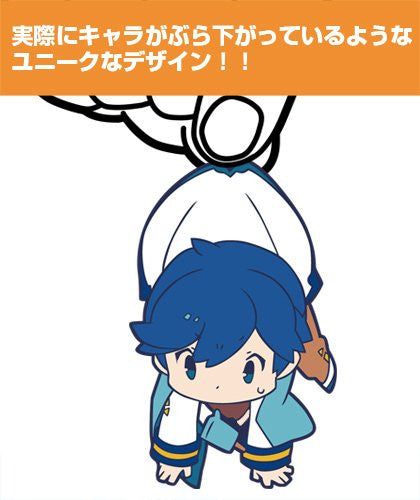 Image 2 for Vocaloid - Kaito - Tsumamare - Rubber Keychain - Keyholder (Cospa)