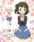 Thumbnail 4 for Kiniro Mosaic Vol.1