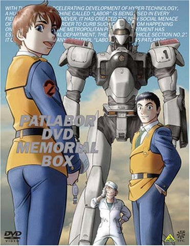 Image for Patlabor DVD Memorial Box [Limited Edition]