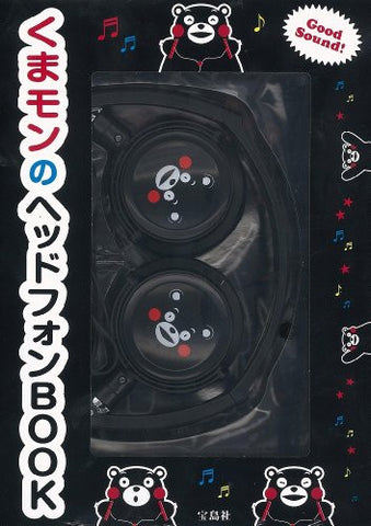 Image for Kumamon Headphone Book W/Extra