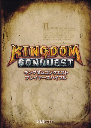 Image 1 for Kingdom Conquest Pureiya Zubaiburu