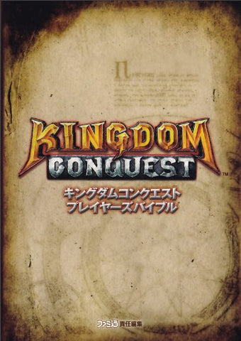 Image for Kingdom Conquest Pureiya Zubaiburu