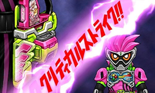 Image 3 for All Kamen Rider: Rider Revolution [Super EX-AID Box]