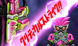 Thumbnail 3 for All Kamen Rider: Rider Revolution [Super EX-AID Box]