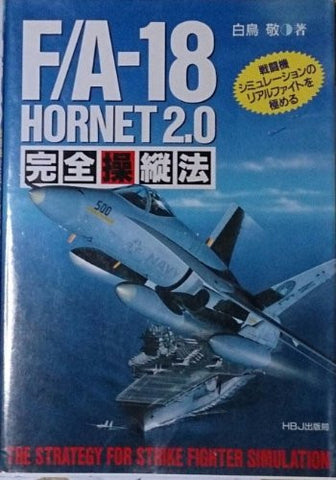 Image for F/A 18 Hornet 2.0 Perfect Operation Manual Book / Windows