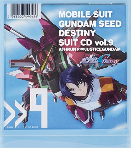 Image 1 for Mobile Suit Gundam SEED DESTINY SUIT CD Vol.9 ATHRUN ZALA × ∞JUSTICEGUNDAM
