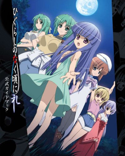 Image 1 for Higurashi When They Cry Rei Official Guide Book