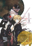 Thumbnail 3 for Pandora Hearts - Wall Calendar - Comic Special Calendar - 2011 (Square Enix)[Magazine]