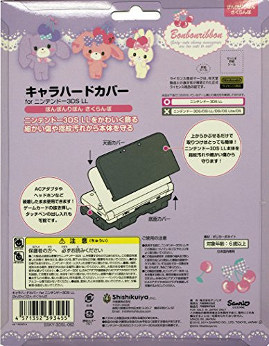 Image 2 for 3DS LL Character Hard Cover (Bonbonribbon Sakuranbo)