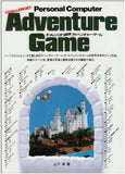 Thumbnail 1 for Challenge: Pc Adventure Games #1 Videogame Collection Guide Book