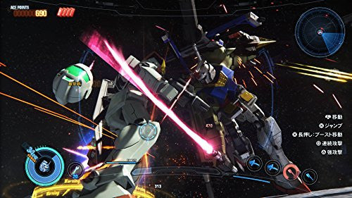Image 5 for Gundam Breaker 3
