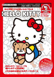 Thumbnail 2 for Hello Kitty   Mini Clear File And Nail Seal Book
