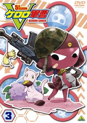 Image 1 for Keroro Gunso 5th Season Vol.3