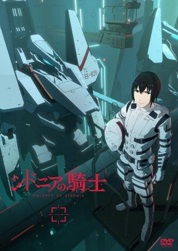 Knights of Sidonia Vol.1