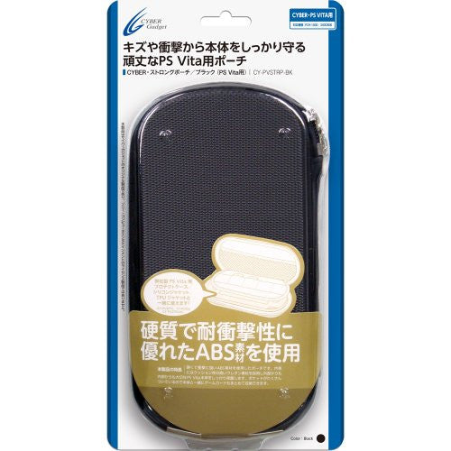 Image 1 for Strong Pouch for PS Vita (Black)