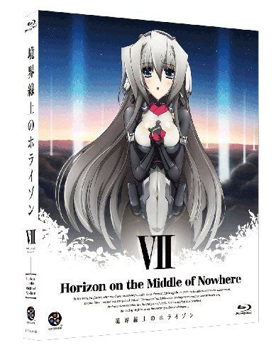 Image 2 for Kyokaisen Jo No Horizon / Horizon On The Middle Of Nowhere 7 [Blu-ray+CD Limited Edition]