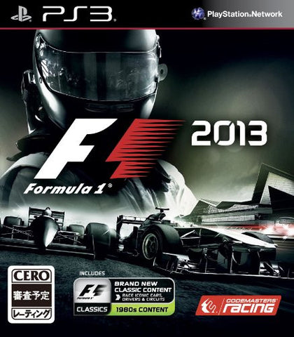 Image for F1 2013