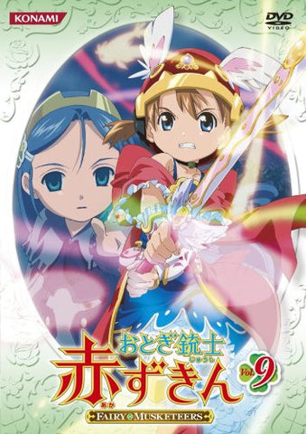Image for Fairy Musketeers Akazukin Vol.9