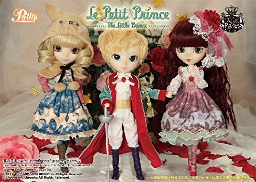 Image 11 for Le Petit Prince - Le Renard - Pullip - Pullip (Line) P-160 - 1/6 - Le Petit Prince x ALICE and the PIRATES (Groove)