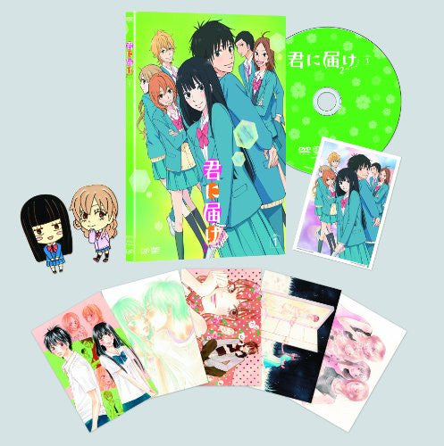 Image 2 for Kimi Ni Todoke 2nd Season Vol.1