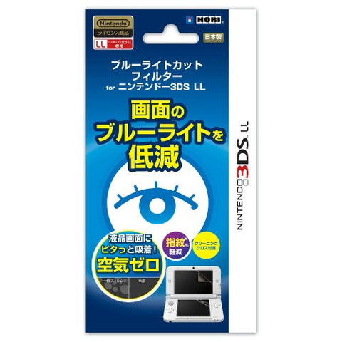 Image for Blue Light Cut Filter for 3DS LL