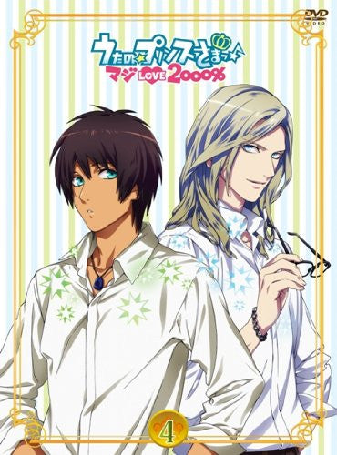 Image 1 for Uta No Prince-sama Maji Love 2000% Vol.4 [DVD+CD]