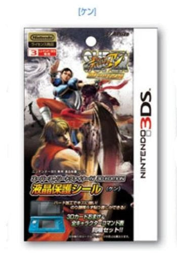 Image 1 for Super Street Fighter IV 3D Edition Screen Protector 3DS (Ken)
