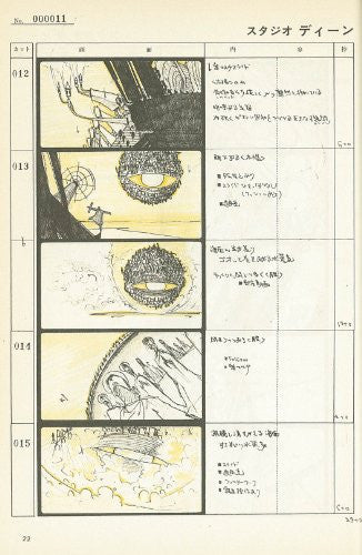 Image 3 for Angel's Egg / Tenshi No Tamago   Conte / Storyboard