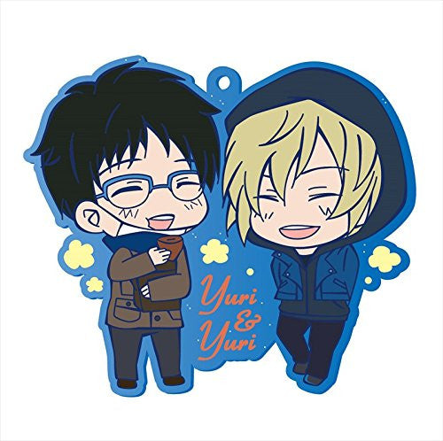 Image 4 for Yuri on Ice Rubber Clip Badge Vol. 2 Box