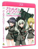 Thumbnail 3 for Girls Und Panzer - Kore Ga Honto No Anzio Sen Desu