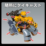 Thumbnail 6 for Cyberbots: Full Metal Madness - Blodia Riot - RIOBOT (Sentinel)