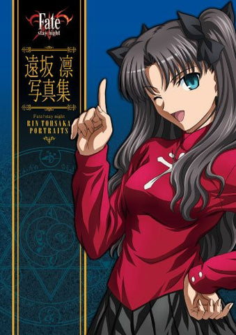 Image for Fate/Stay Night Rin Toosaka Illustration Art Book
