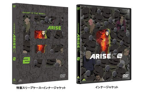 Image 3 for Ghost In The Shell - Arise 2