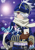 Thumbnail 2 for Tegami Bachi Reverse 9