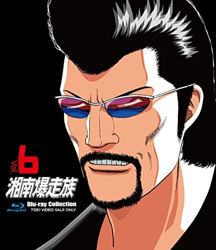Image 1 for Shonan Bakusozoku Blu-ray Collection Vol.6