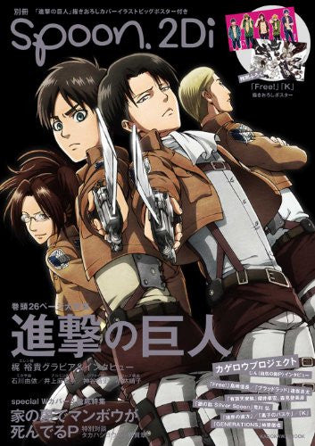 Image 1 for Bessatsu Spoon #41 2 Di Attack On Titan Japanese Anime Magazine W/Poster
