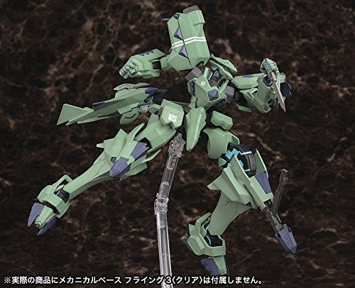 Image 5 for Muv-Luv Alternative - Muv-Luv Unlimited The Day After - F-22A Raptor - Alfred Walken Custom (Kotobukiya)
