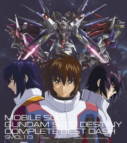 Image for Mobile Suit Gundam SEED DESTINY COMPLETE BEST